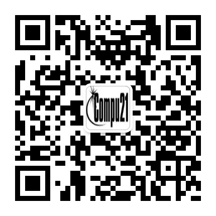 compu21_wechat